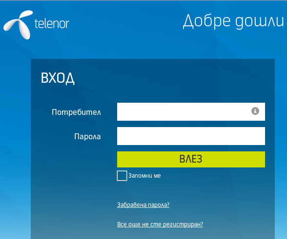 """Telenor's login form"""